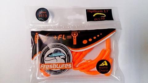 Силиконовая приманка FreshLures FlipWorm цвет 113, вкус сыра