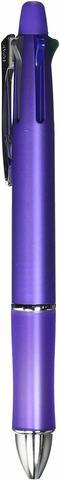 Мультиручка Pilot Dr.Grip 4+1 0.5 Lavender