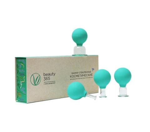 Beauty 365 Банки стеклянные косметические для вакуумного массажа