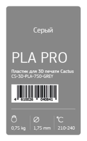 Пластик для принтера 3D Cactus CS-3D-PLA-750-GREY PLA Pro d1.75мм 0.75кг 1цв.