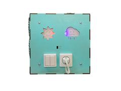 Чудесный Бизи-куб со светом мятный