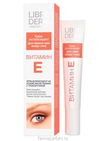 LIBREDERMVITAMIN E 20 ml