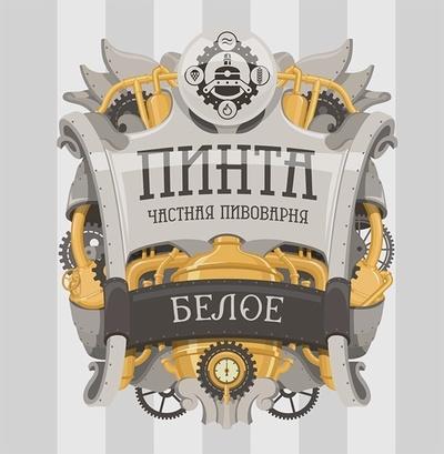 https://static-sl.insales.ru/images/products/1/4932/124097348/_Белое__пшеничное.jpg