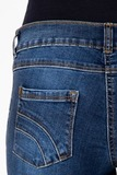 Джинсы для беременных (REGULAR) 08182 синий