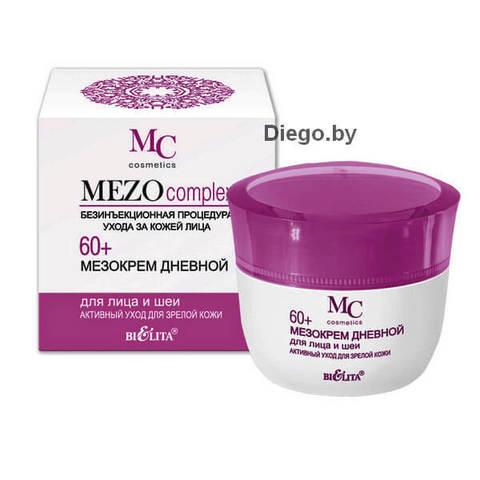 Мезокрем дневной для лица и шеи 60+ , 50 мл ( Mezo Complex 60+ )