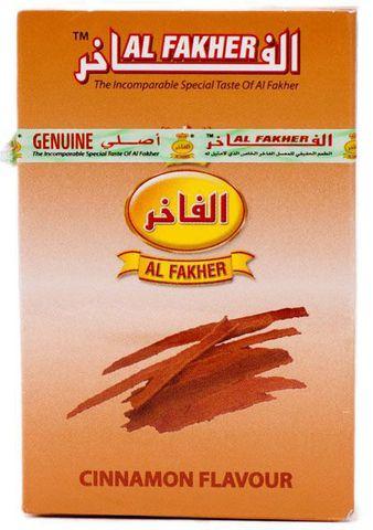 Al Fakher - Корица
