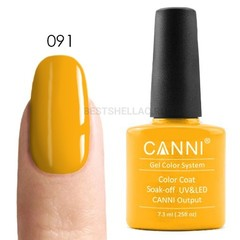 Canni, Гель-лак № 091, 7,3 мл