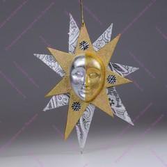 Ёлочная игрушка Звезда