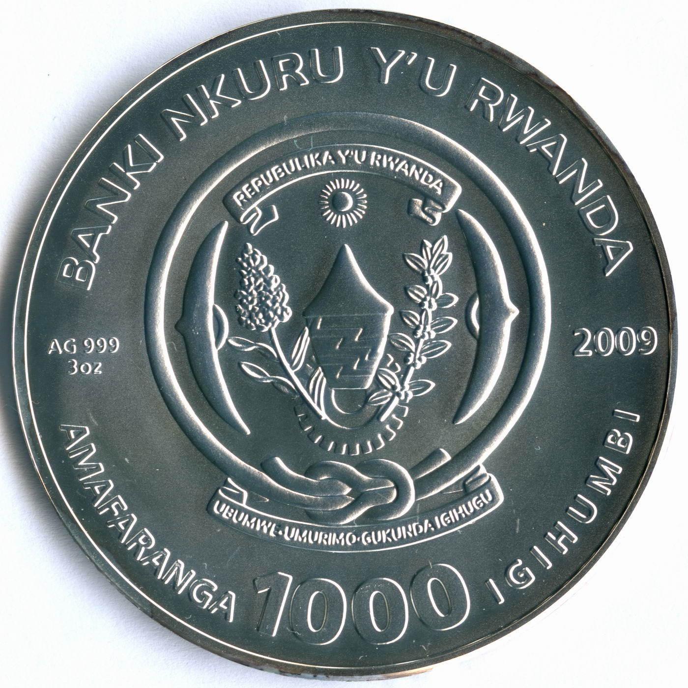 1000 франков 2009 год. Руанда UNC (Близнецы). Серебро 3 унции - 93.3 грамма, 4 бриллианта