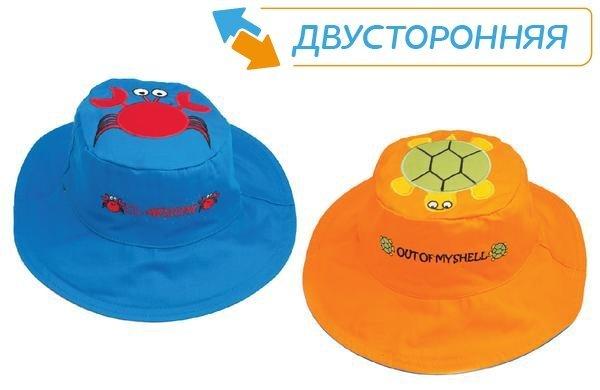 Панама Flapjackkids Краб/Черепаха (Crab/Turtle LUV0113S) S (0,5-2). Арт. 44200