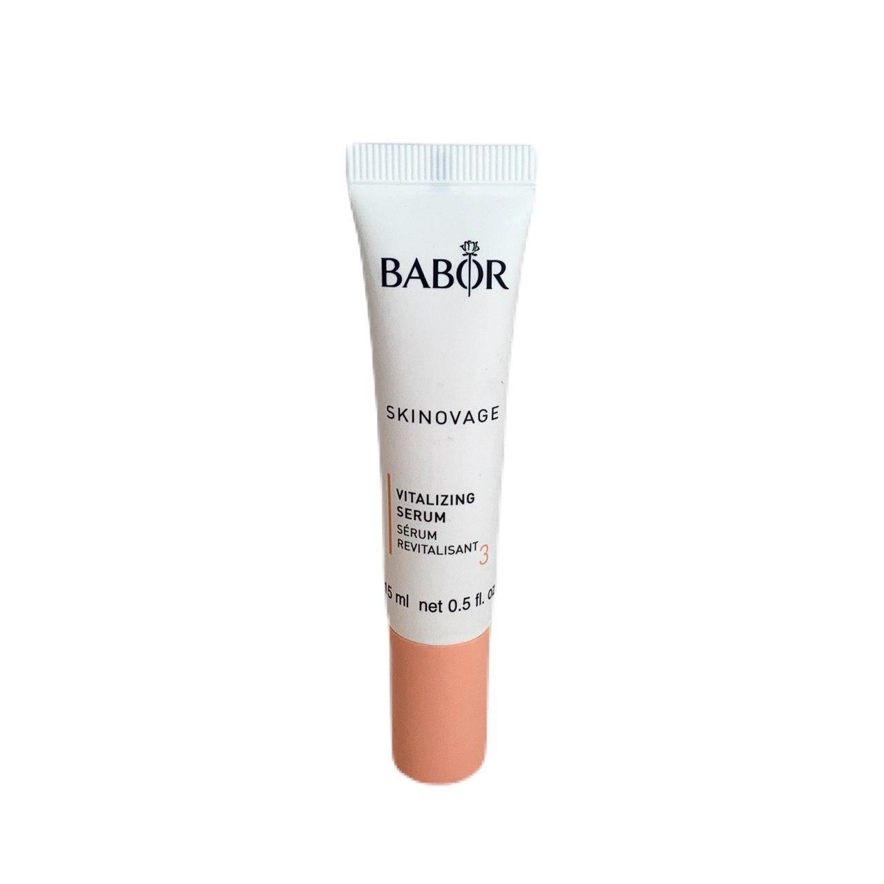 Сыворотка для лица Babor Skinovage Vitalizing Serum MINI 15 мл