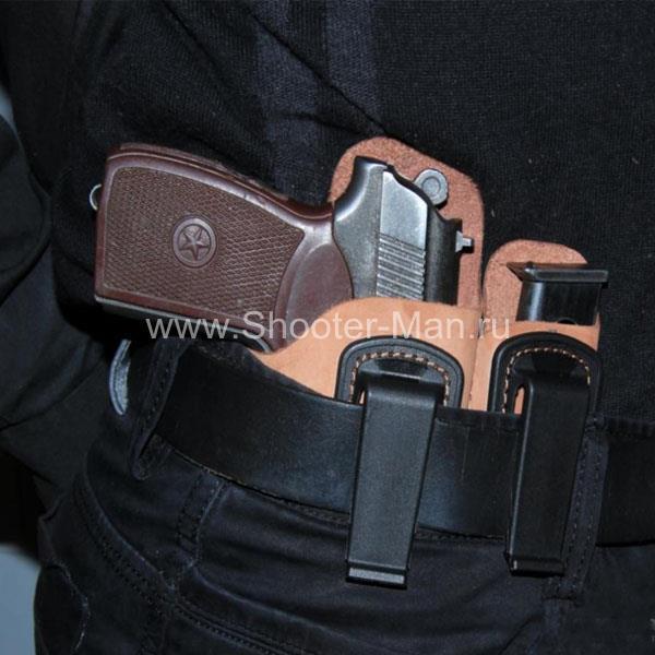 Подсумок для скрытого ношения запасного магазина к пистолетам INNA, Хорхе, Гроза-02, ТТ, ПММ, ( размер № 2 )
