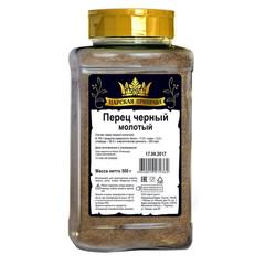 Приправа перец черный молотый Царская приправа, ПЭТ банка, 500г