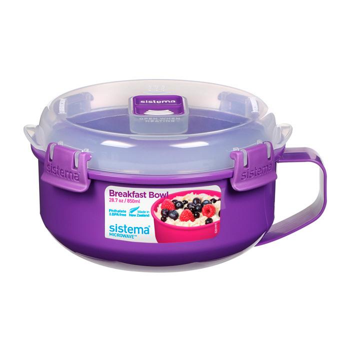 """Чаша для приготовления завтрака в СВЧ Sistema """"Microwave"""" 850 мл, цвет Фиолетовый"""