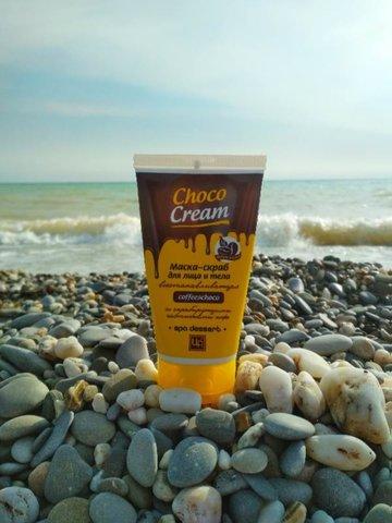 Маска-скраб для лица и тела «Choco Cream»™Царство Ароматов