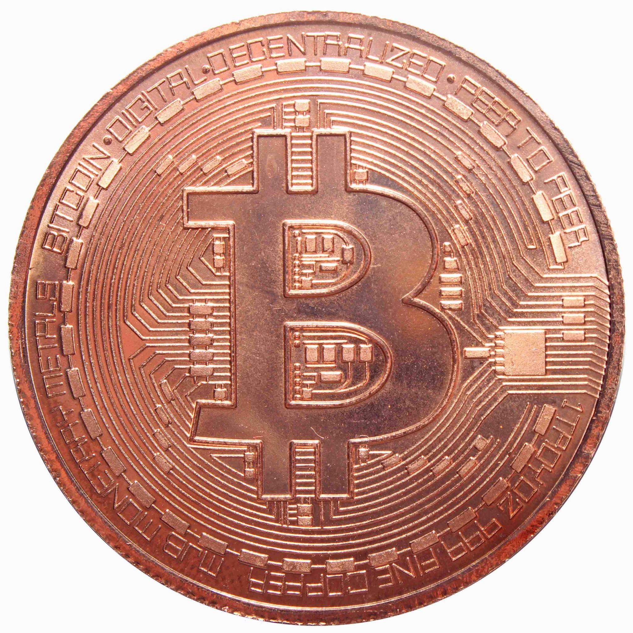 Бронзовый Биткоин (сувенирная монета)