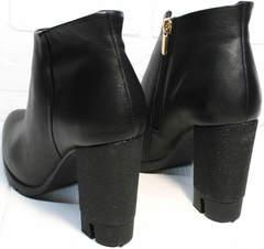 Модные ботильоны Jina 5992 Black