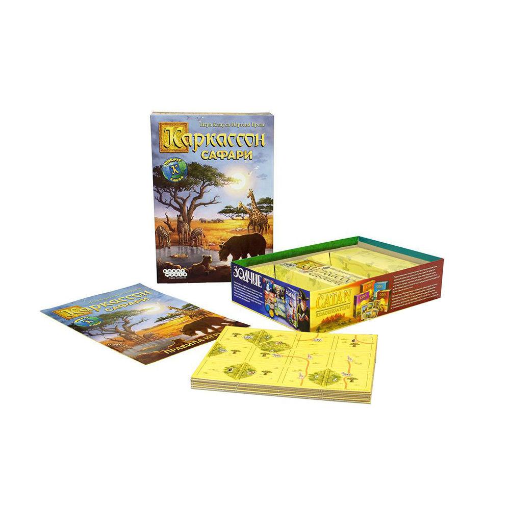 Настольная игра Каркассон: Сафари комплектация