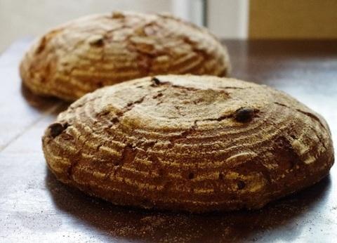 Ржаной хлеб Мариинский с изюмом Пекарня Дон Батон 0,45кг