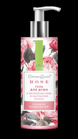 Crimean Queen Гель для душа увлажняющий Розовое блаженство, 200г