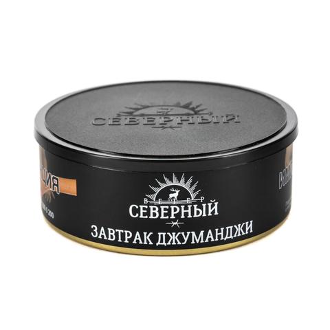 Табак Северный 100 гр Завтрак Джуманджи