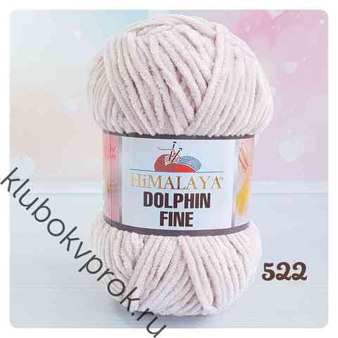 HIMALAYA DOLPHIN FINE 80522, Крем брюле