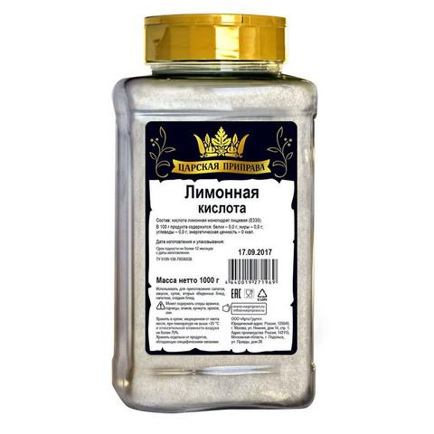 Приправа лимонная кислота Царская приправа, ПЭТ банка, 1 кг
