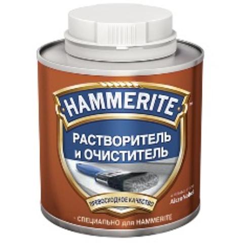 Hammerite Thinners/Хамерайт Растворитель и очиститель