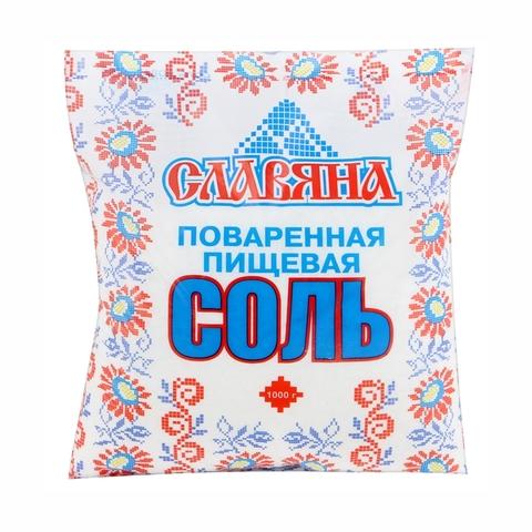 Соль АРАЛТУЗ Славяна 1 кг КАЗАХСТАН