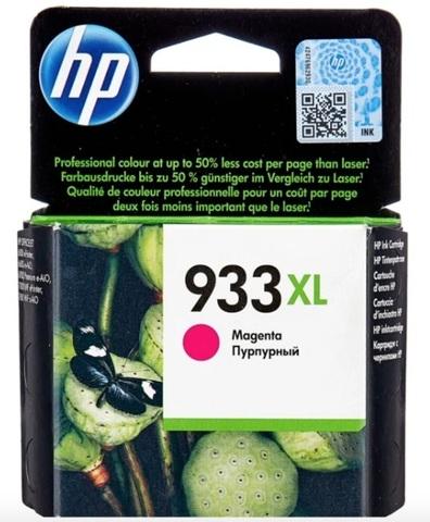 Картридж HP CN055AE 933XL пурпурный