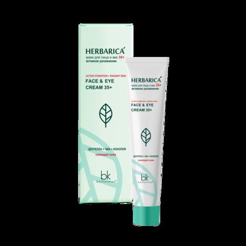 BelKosmex Herbarica Крем для лица и век 35+ активное увлажнение 40мл