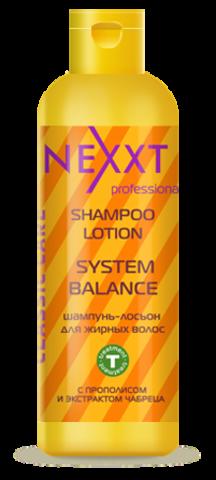 Шампунь-лосьон для жирных волос с прополисом и экстрактом чабреца NEXXT 250 мл