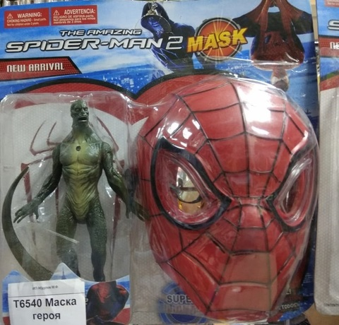 Ящер и маска Человека паука
