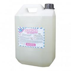 Отбеливатель БЕЛИЗНА-гель(концентрат) Стерил 5л лимон канистра
