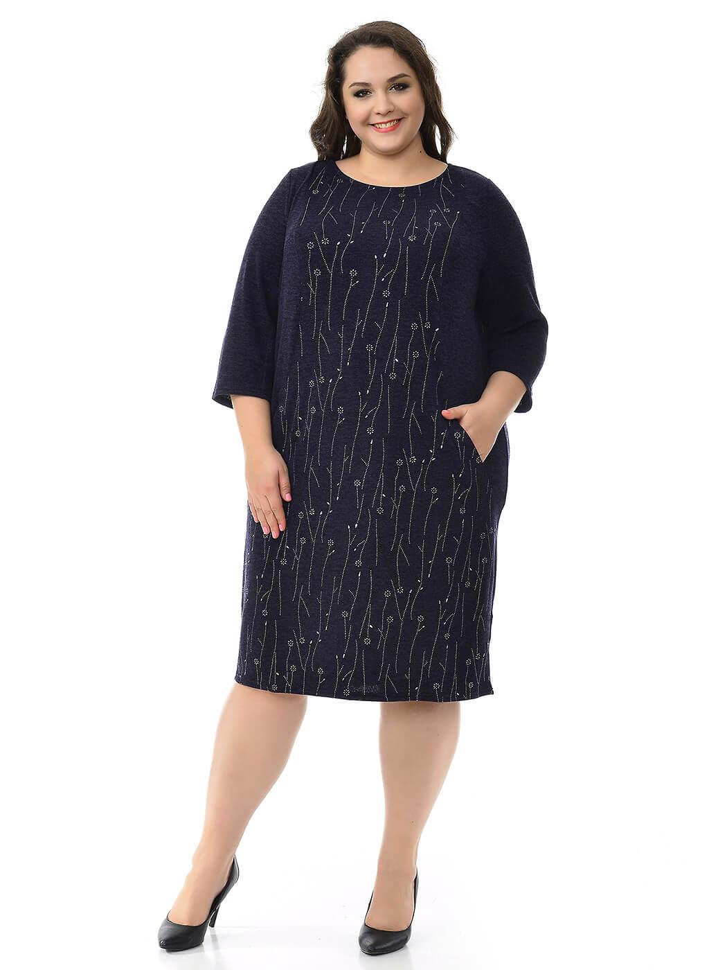 Теплое платье для полных темно-синее