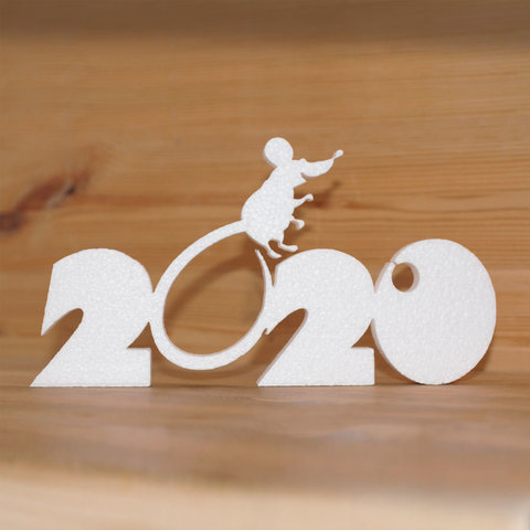 2020 из пенопласта купить из наличия
