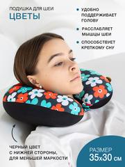 Подушка для шеи, подголовник Gekoko «Цветы», разноцветная 1