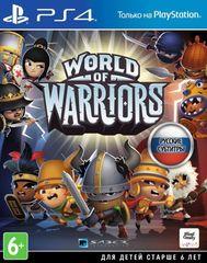 World of Warriors (PS4, русские субтитры)