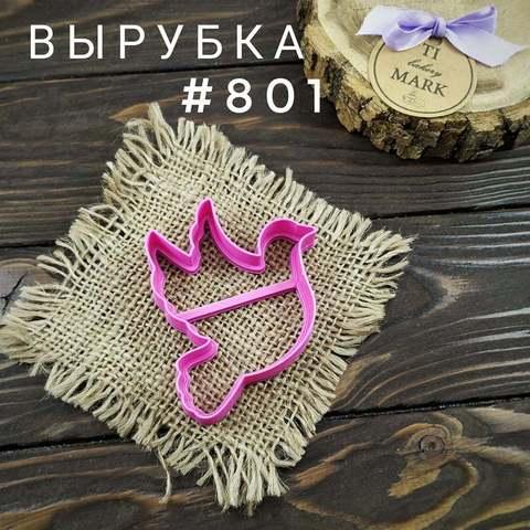 Вырубка №801 - Голубь
