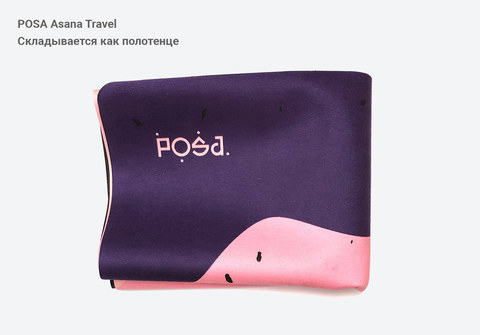 Коврик для йоги Asana Travel Flood 183*61*0,2 см из микрофибры и каучука