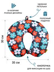 Подушка для шеи, подголовник Gekoko «Цветы», разноцветная 2