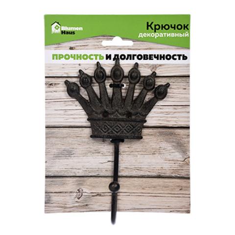 Крючок чугунный в ассортименте «Корона»