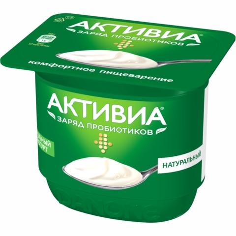Йогурт АКТИВИЯ Натуральная 150 гр Danone
