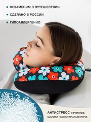 Подушка для шеи, подголовник Gekoko «Цветы», разноцветная 3