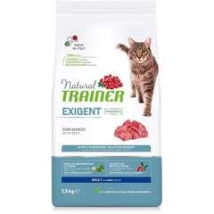 Сухой корм Trainer Natural Exigent Cat with Beef