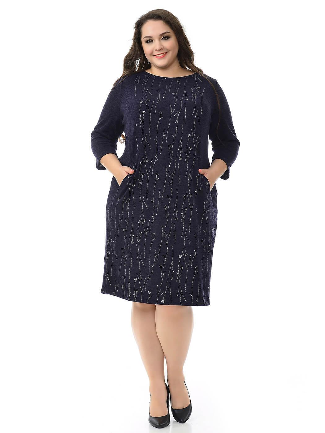 Темно-синее теплое платье 76 размера