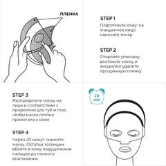 JMSOLUTION Гидрогелевая маска с прополисом JMSOLUTION Honey Luminous Propolis Hydrogel Mask