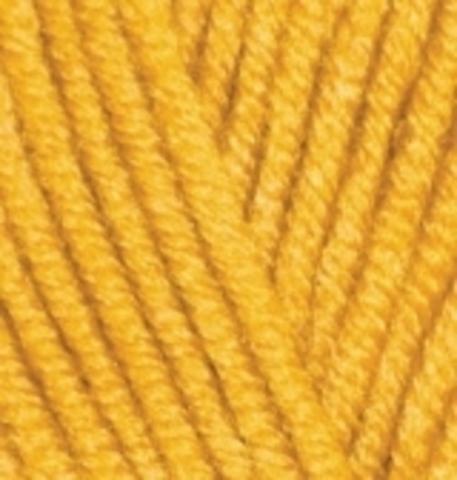 Купить Пряжа Alize Superlana Maxi Код цвета 488 | Интернет-магазин пряжи «Пряха»