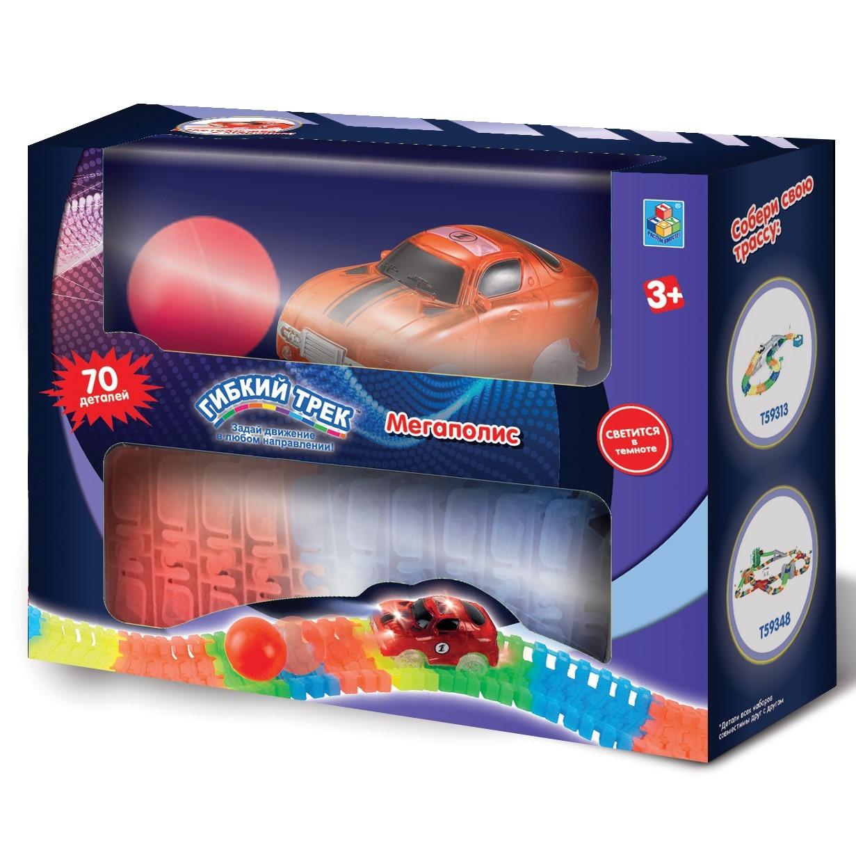 Светящийся гибкий трек 1 Toy 70 деталей