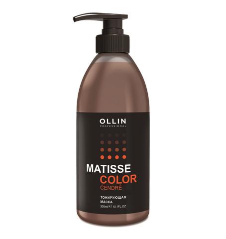 OLLIN PROFESSIONAL MATISSE COLOR Тонирующая маска Сандре 300 мл